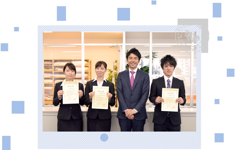 2016年新卒 新入社員3名