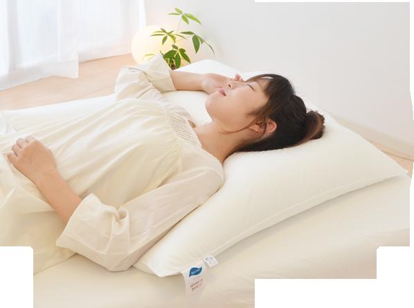 上半身を支える枕
