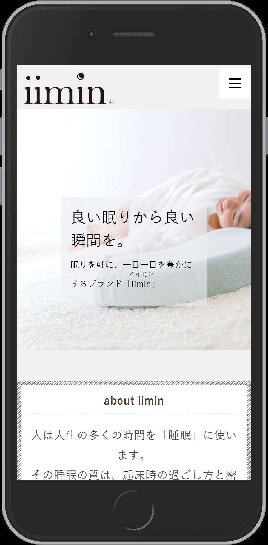 iimin Yahoo!ショッピング店 TOPページ