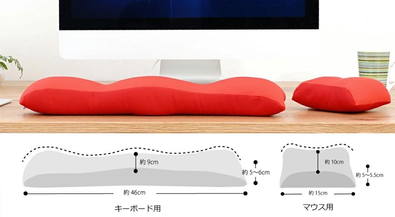 王様のアームレスト枕